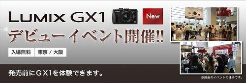 PA-CX1b.jpg