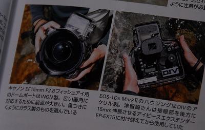 TK1022HP.jpg