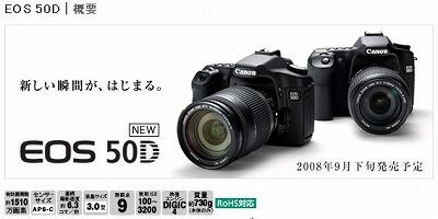 canon50D.jpg