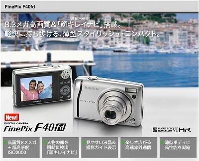 fuji0128.jpg