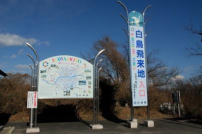 hiraichi0108.jpg