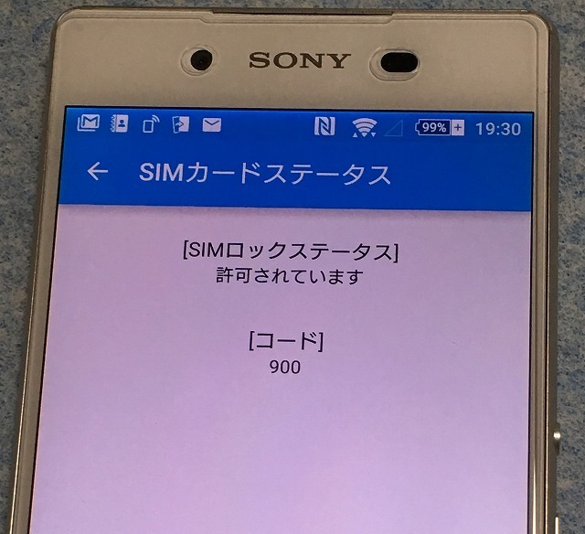 sn0508d.jpg