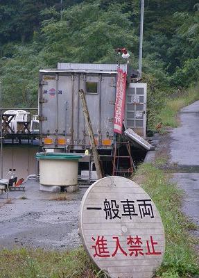 yozuku1011a.jpg