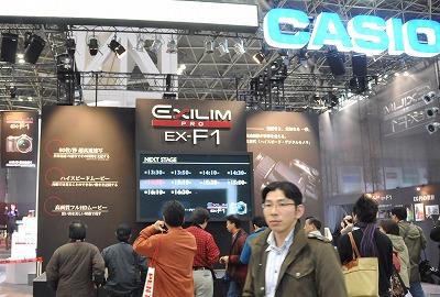 CASIOexf10320c.jpg