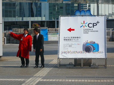 CP0313a.jpg