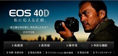 D40w.jpg