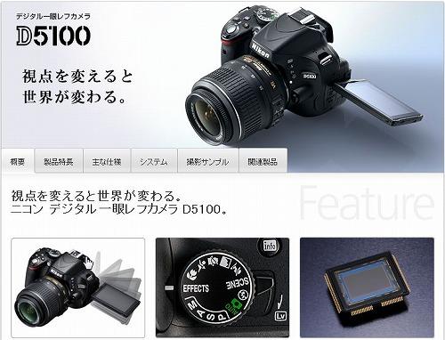 D5100a.jpg