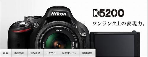 D5200a.jpg