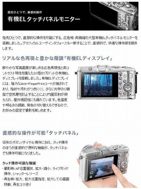 E-P3c.jpg