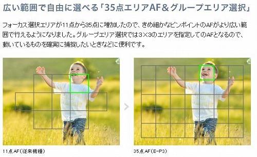 E-PL3d1.jpg