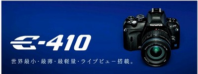 E410.jpg