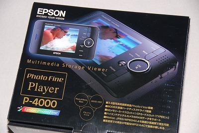EPSOND-4000.jpg