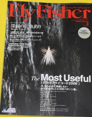 FF0122a1.jpg