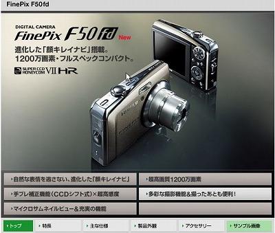 FP50.jpg