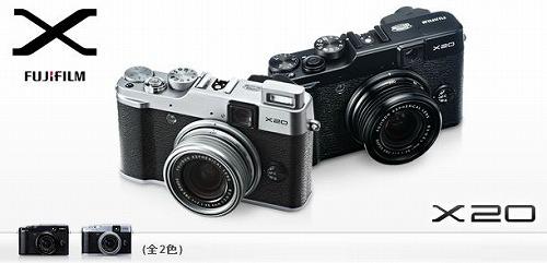 FUJIFILM-X20.jpg