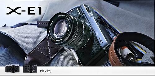FX-E1.jpg