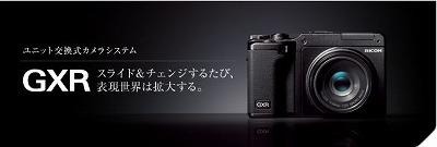 GXR1111a.jpg