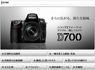 NikonD700.jpg