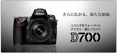 NikonD700x.jpg