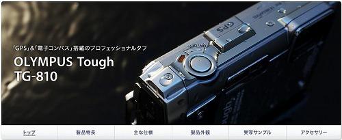 TG810.jpg