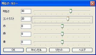 VIX1108ac.jpg