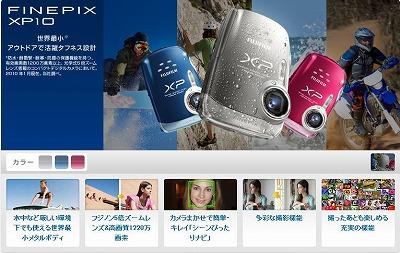 XP10.jpg
