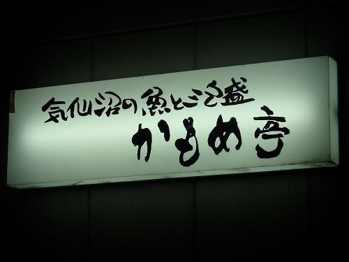 aiki0912g.jpg