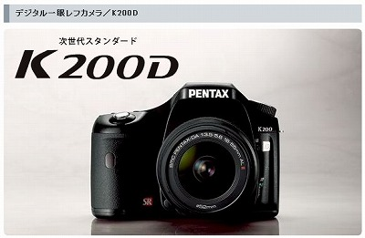 apk200d.jpg