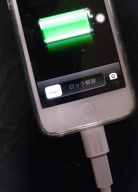 apple1113b.jpg