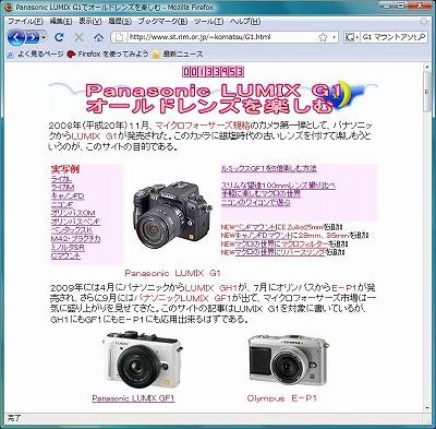 asobu1014a.jpg
