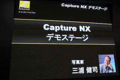 cNx0320a.jpg