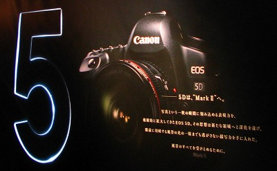 canon5m1116a.jpg