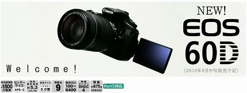 canonD60a.jpg