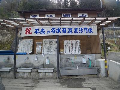 chichibu0329c.jpg