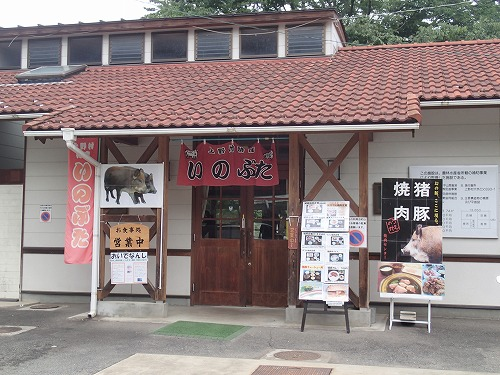 chiku0805b.jpg