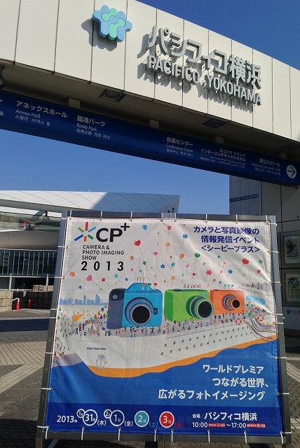 cpi0201a.jpg
