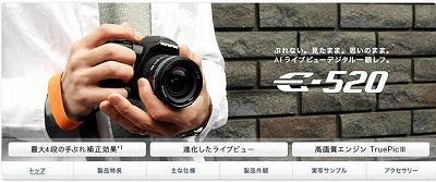 e5200608.jpg