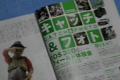 eos0421.jpg