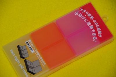 flycase0203a.jpg
