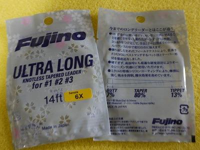 fuji0307.jpg