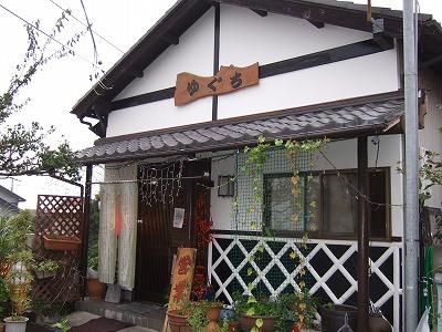 fuji0914c.jpg