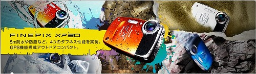 fujiXP30.jpg