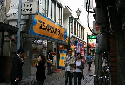 fujiya1107.jpg