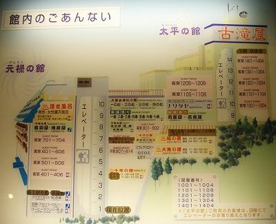 fukuhama0412e.jpg