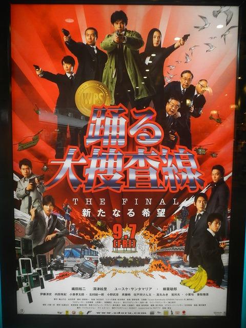 hanyu0918a.jpg