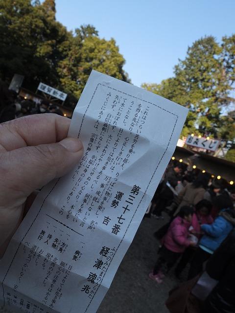 hatu0102b.jpg