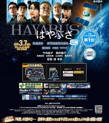 haya0212c.jpg