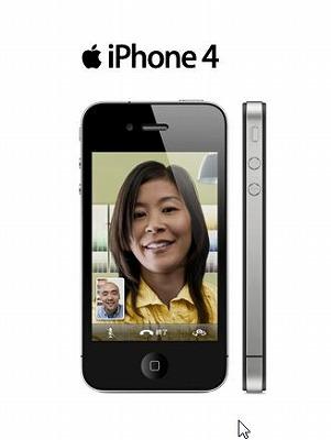 iPhon4.jpg