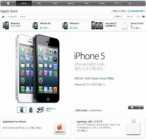 iPhone5b.jpg