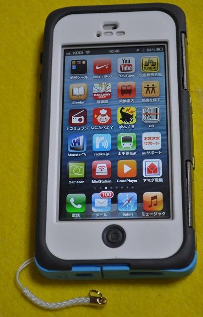 iphone0405b.jpg